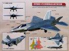 FC-31-naval-2000x1473-1.jpg