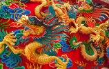 china-06-1536x973.jpg
