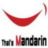 thats_mandarin