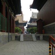Lushan-Samba