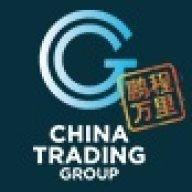 ChinaTradingGroup