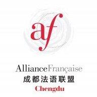AF de Chengdu