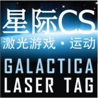 GalacticaLaserGame