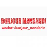 Bonjour Mandarin