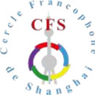 CercleFrancophoneShanghai