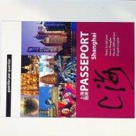 PasseportShanghai
