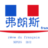 francefrancais
