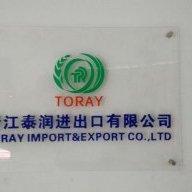 Toray Trade