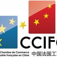 CCIFC Canton